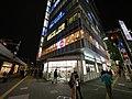 Ekimae Honcho, Kawasaki Ward, Kawasaki, Kanagawa Prefecture 210-0007, Japan - panoramio (22).jpg