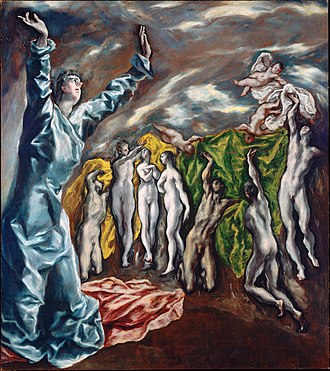 1614 in art - Image: El Greco, The Vision of Saint John (1608 1614)
