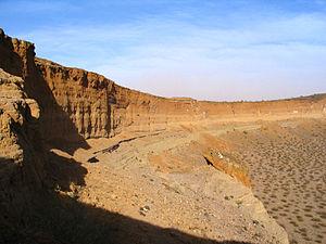 El Pinacate y Gran Desierto de Altar Biosphere Reserve - Crater Elegante