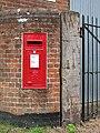 Elizabeth II-reign postbox - geograph.org.uk - 883783.jpg