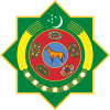Emblem of Turkmenistan.svg