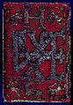 Embroidered back cover - Prayerbook of Princess Elizabeth (1545), binding - BL Royal MS 7 D X.jpg