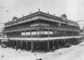 Empire Hotel Fortitude Valley Brisbane ca. 1934.tiff