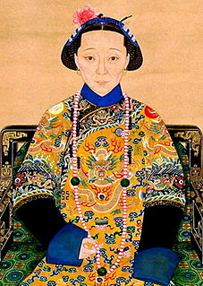 Empress Dowager Cian Empress Consort and Dowager of the Qing Dynasty