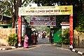 Entrance - Agri-Horticultural Society of India - Belvedere Road - Alipore - Kolkata 2013-01-05 2375.JPG