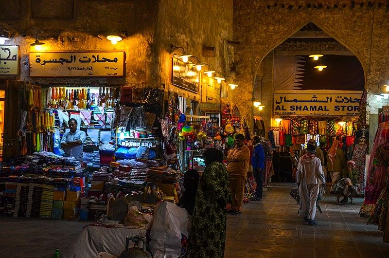 Entrance to Souq Waqif, the market in Doha, Qatar. (32826704245).jpg