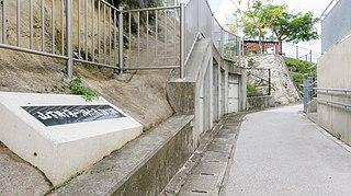 Urban park in Naha, Okinawa, Japan
