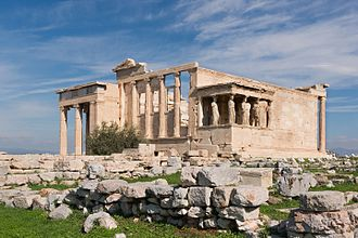 Erechtheion - Image: Erechtheum Acropolis Athens