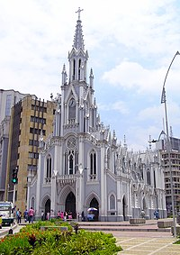 Iglesia la Ermita (Cali)