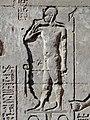 Esna Tempel 69.jpg
