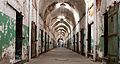 Esp-hallway-seeminglee.jpg