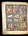 Ethiopian - Leaf from Gunda Gunde Gospels - Walters W8502V - Open Reverse.jpg
