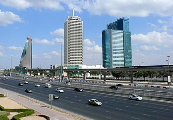 This is a photo showing Etisalat Tower 2 (on t...