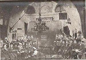 Rachel's Tomb - Etz Chaim Talmud Torah students visiting the tomb, 1930s