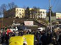 Euromaidan Kiev 2014-02-18 15-53a.JPG
