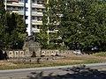 Europabrunnen (Georg Wrba) (116).jpg