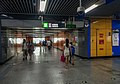 Exit B interface of Haidian Huangzhuang Station (20170804122417).jpg