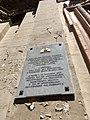Exterior plaque on Church of St Augustine, Valletta, June 2018 (3).jpg