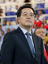 FIBA Basketball World Cup opening ceremony Ding Xuexiang (cropped).jpg