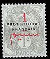FRENCHMOROCCO0038.jpg