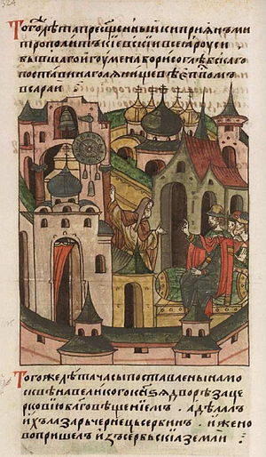 Lazar the Serb - Monk Lazar the Serb showing his clock tower to Vasily I of Moscow