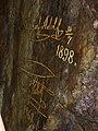 Falun Copper Mine 13.jpg
