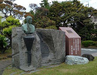 Shizuoka University - Father of Japanese television, Kenjiro Takayanagi