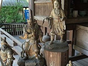 Faxian - Faxian statue at Daishō-in Temple in Miyajima