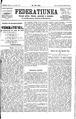 Federațiunea 1871-07-07, nr. 73.pdf