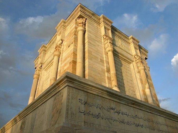 Ferdowsi tomb 01