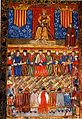 Fernando II entre dos escudos del Señal Real de Aragón.jpg