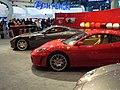Ferrari (3285969187).jpg
