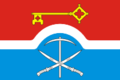 Flag of Donetck (Rostov oblast).png
