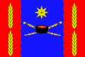 Flag of Giaginskaya municipality.png