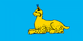 Flag of Homiel.png