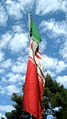 Flag of Iran in the Nishapur Railway Station square 16.JPG
