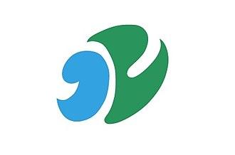 Kitakami, Iwate - Image: Flag of Kitakami Iwate