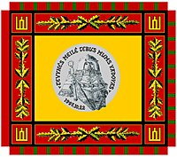 Flag of Lithuanian Grand Duke Algirdas Mechanised Infantry Battalion.jpg