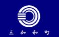 Flag of Mikawa Kumamoto.png