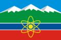 Flag of Tryokhgorny (Chelyabinsk oblast).png