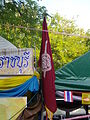 Flag of the Royal Thai Police 1.jpg