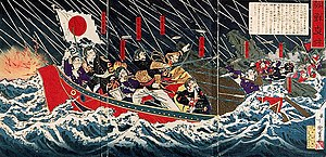 First Sino-Japanese War - The flight of the Japanese legation in 1882