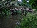 Footbridge from the National Trust car park to Nunnington Hall - geograph.org.uk - 923297.jpg