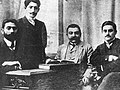 Founders of the Hummet Party.jpg