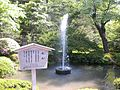 Fountain at Kenrokuen.jpg