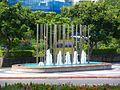 Fountain of Xinbeitou Station Plaza 20090830.jpg