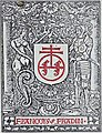 Francois Fradin - printer's mark - 1521.jpg