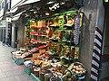 Fruteria en Calle Ayala (Madrid) (27409987181).jpg