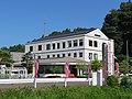 Fukushima police station Kawamata branch office 1.jpg