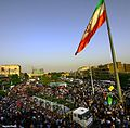 Funeral ceremony for 251 unknown martyrs of Iran Iraq War (3).jpg